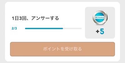 f:id:kiyosui:20161006112843j:plain