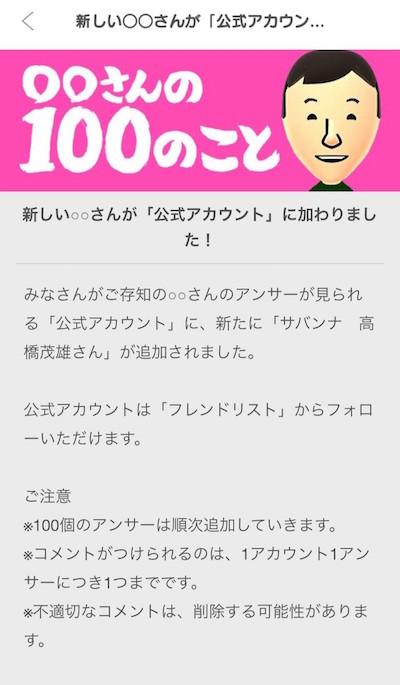 f:id:kiyosui:20161007134527j:plain