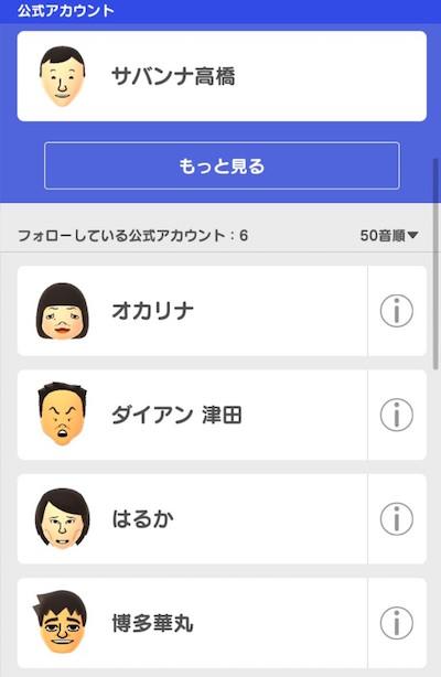 f:id:kiyosui:20161007134604j:plain