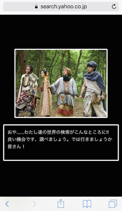 f:id:kiyosui:20161008090345j:plain