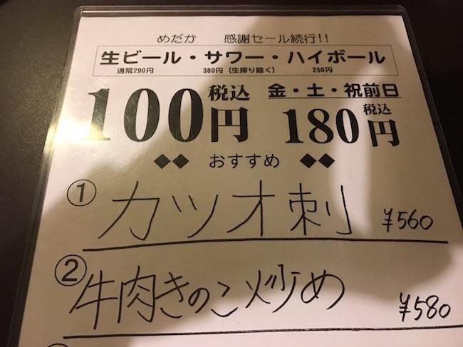 f:id:kiyosui:20161008104008j:plain