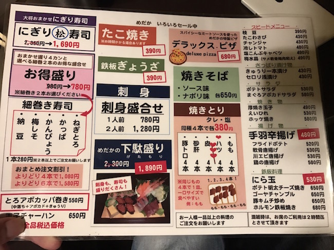 f:id:kiyosui:20161008104144j:plain