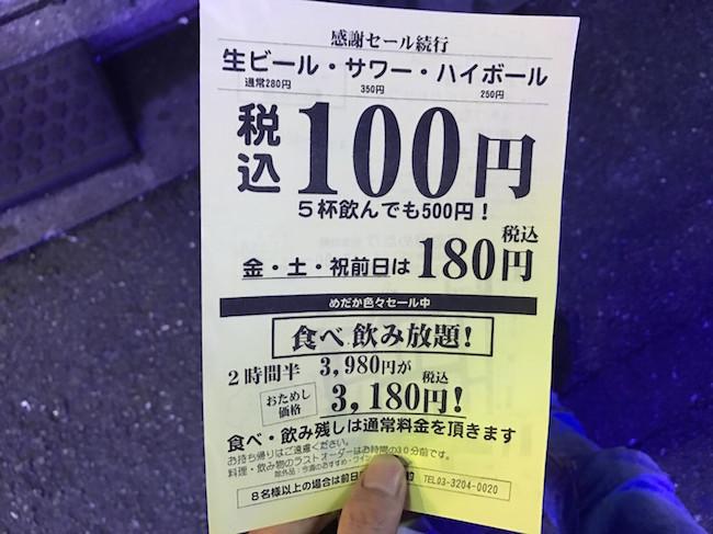 f:id:kiyosui:20161008104849j:plain