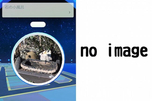 f:id:kiyosui:20161009100503j:plain