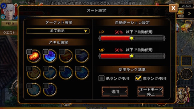 f:id:kiyosui:20161010151014j:plain