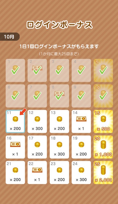 f:id:kiyosui:20161011182407j:plain