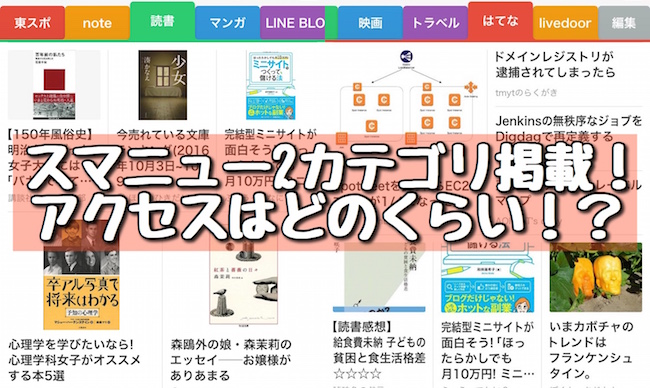 f:id:kiyosui:20161012104252j:plain