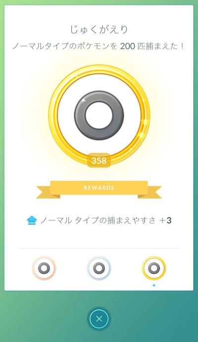 f:id:kiyosui:20161013183039j:plain