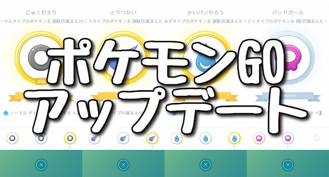 f:id:kiyosui:20161013191214j:plain