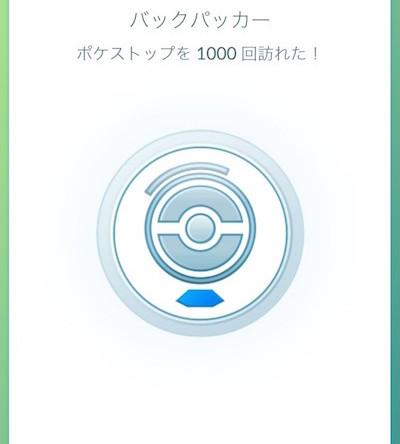 f:id:kiyosui:20161013193527j:plain