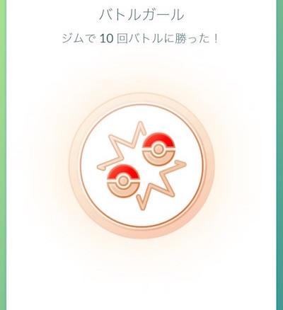 f:id:kiyosui:20161013193604j:plain