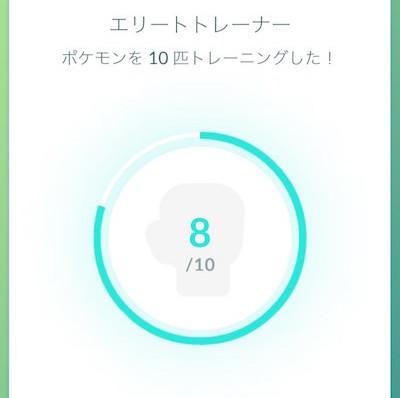 f:id:kiyosui:20161013193620j:plain