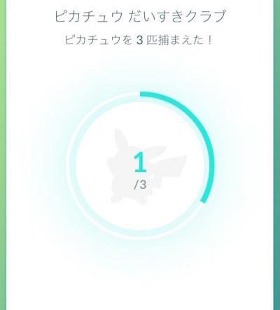 f:id:kiyosui:20161013193709j:plain