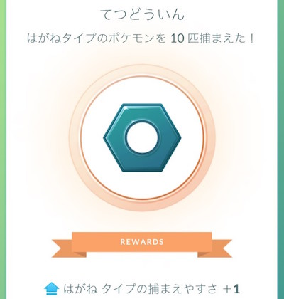 f:id:kiyosui:20161013194334j:plain