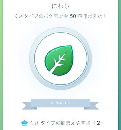 f:id:kiyosui:20161013194419j:plain