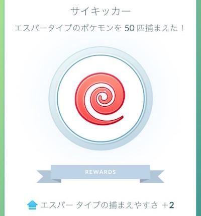 f:id:kiyosui:20161013194450j:plain