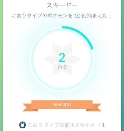 f:id:kiyosui:20161013194504j:plain