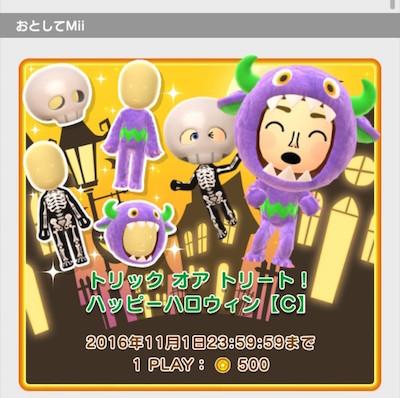 f:id:kiyosui:20161013224820j:plain
