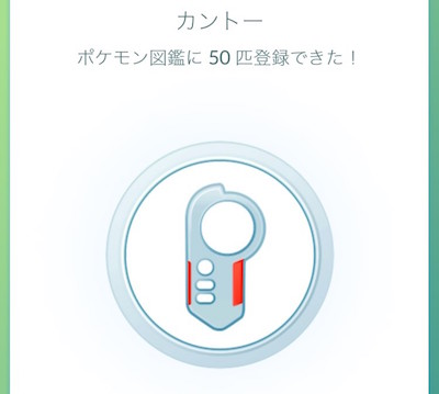 f:id:kiyosui:20161014082412j:plain