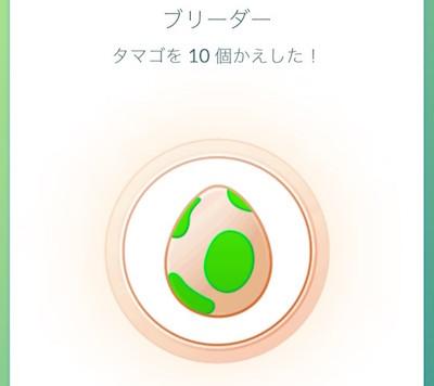 f:id:kiyosui:20161014082502j:plain