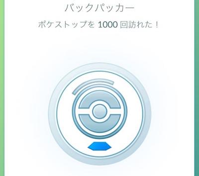 f:id:kiyosui:20161014082517j:plain