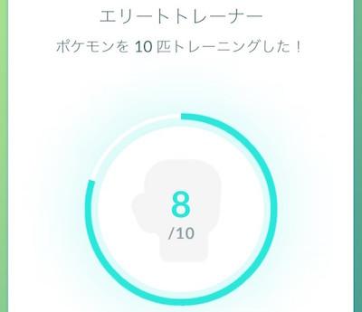 f:id:kiyosui:20161014082612j:plain