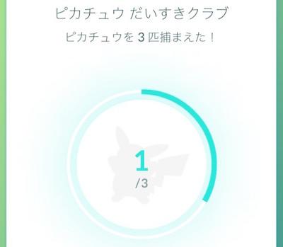 f:id:kiyosui:20161014082635j:plain