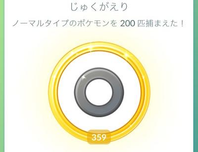 f:id:kiyosui:20161014082643j:plain