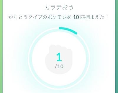 f:id:kiyosui:20161014082653j:plain