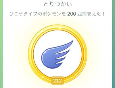 f:id:kiyosui:20161014082705j:plain
