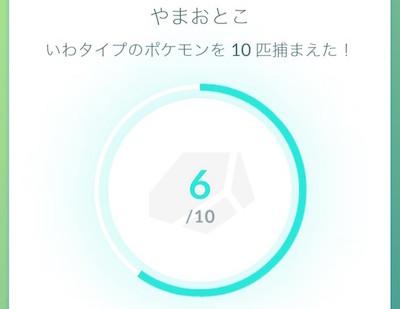 f:id:kiyosui:20161014082800j:plain