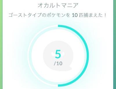 f:id:kiyosui:20161014082819j:plain