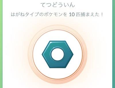 f:id:kiyosui:20161014082829j:plain