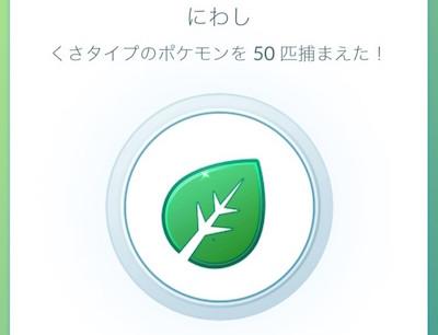f:id:kiyosui:20161014082857j:plain