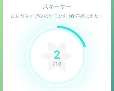 f:id:kiyosui:20161014082945j:plain
