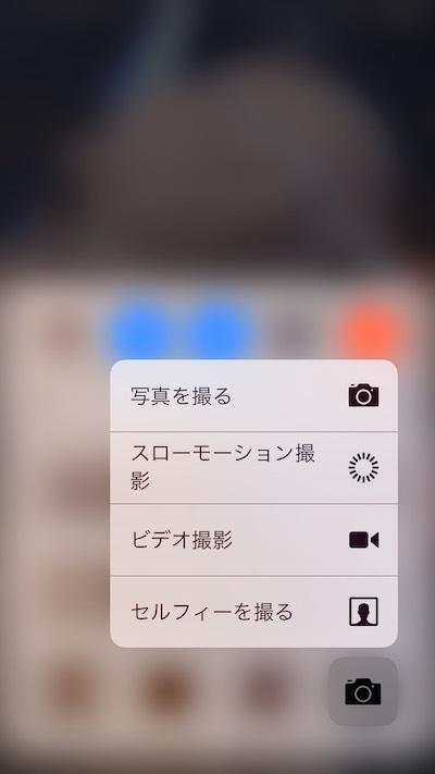 f:id:kiyosui:20161014105939j:plain