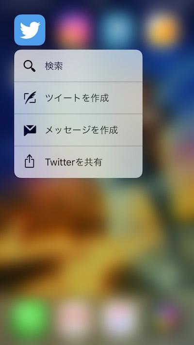 f:id:kiyosui:20161014111936j:plain