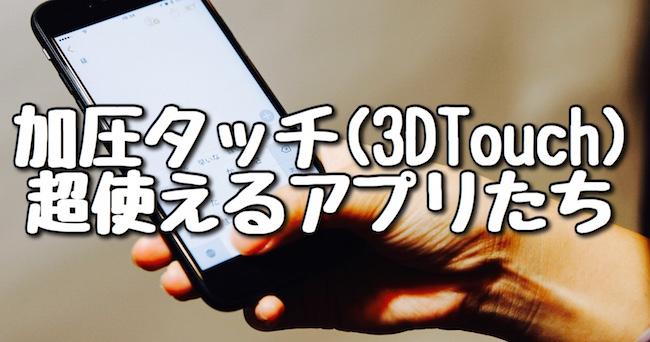 f:id:kiyosui:20161014112916j:plain