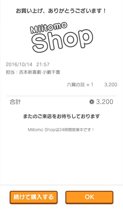 f:id:kiyosui:20161015094534j:plain