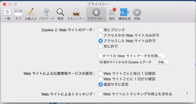 f:id:kiyosui:20161015120018j:plain