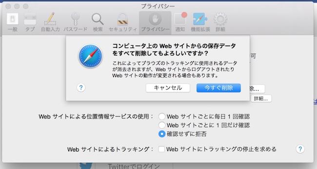 f:id:kiyosui:20161015120041j:plain