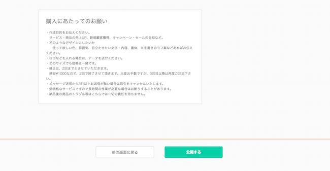 f:id:kiyosui:20161018163304p:plain