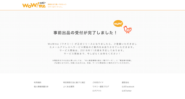 f:id:kiyosui:20161018163332p:plain