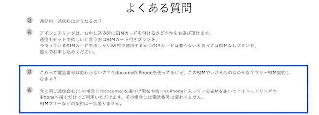 f:id:kiyosui:20161018173718p:plain