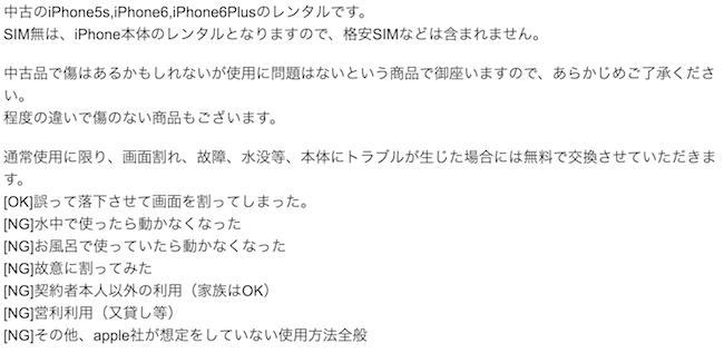 f:id:kiyosui:20161018174452p:plain