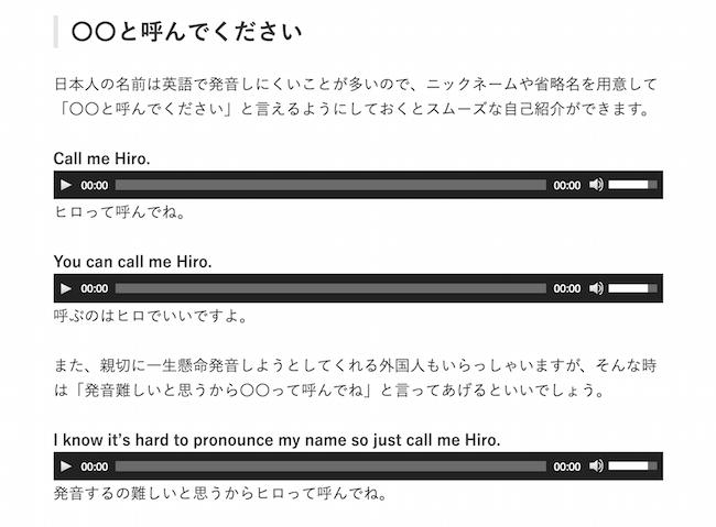 f:id:kiyosui:20161018211428p:plain