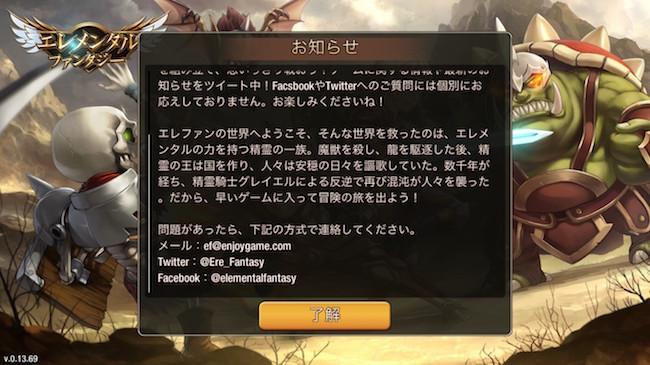 f:id:kiyosui:20161019113254j:plain