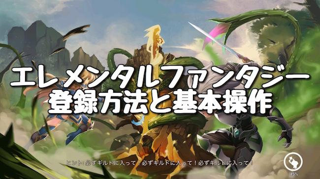 f:id:kiyosui:20161019120253j:plain