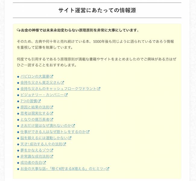 f:id:kiyosui:20161023114611p:plain