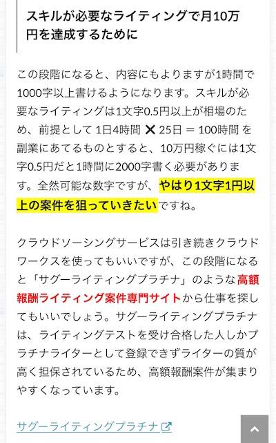 f:id:kiyosui:20161023120557j:plain